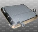 Nagrad Jaguar MK2 Aluminium Wasserkühler